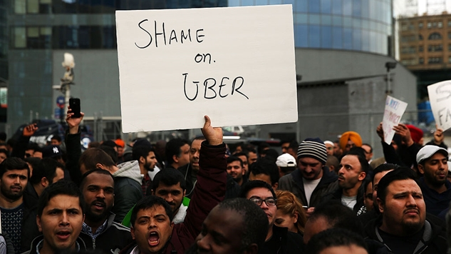 Uber - More Brand Than Business