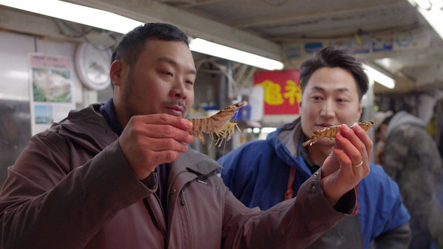 Fusion Is Force: David Chang's Search for Authenticity Makes Netflix's <i>Ugly Delicious</i> a Star Turn