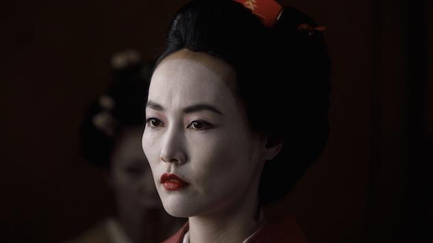 "<i>Westworld</i> Sets Its Warrior Women Loose in ""Akane No Mai"""