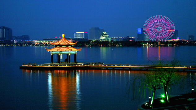 Checklist: Suzhou, China