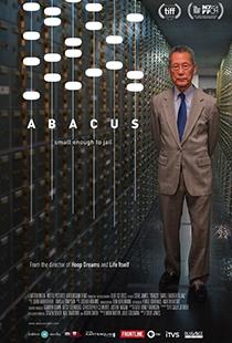 abacus-poster.jpg