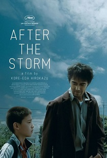 after-the-storm-movie-poster.jpg