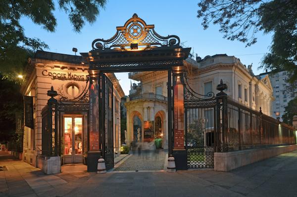 art Museo Nacional de Arte Decorativo.png