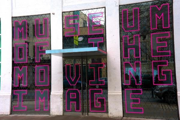 Museum entrance.jpg