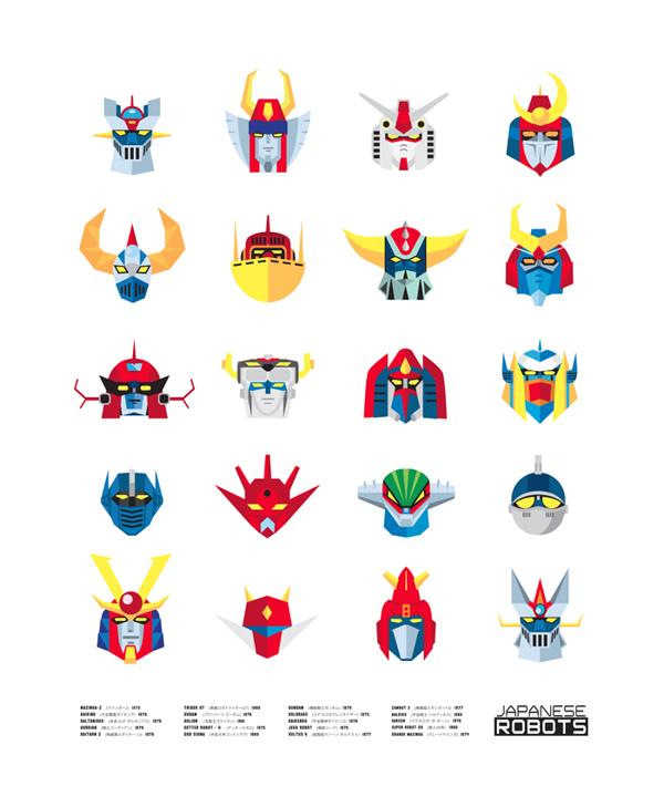 Japanese Robots.jpg