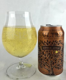 soultree ginger (Custom).JPG