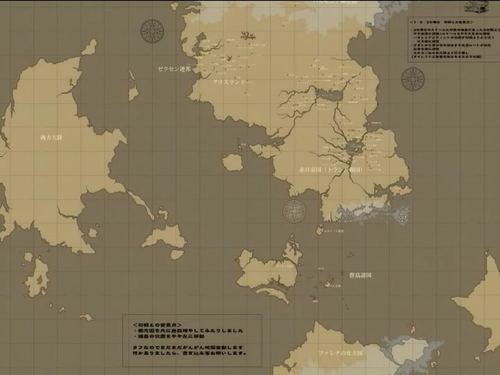 world map suikoden.png