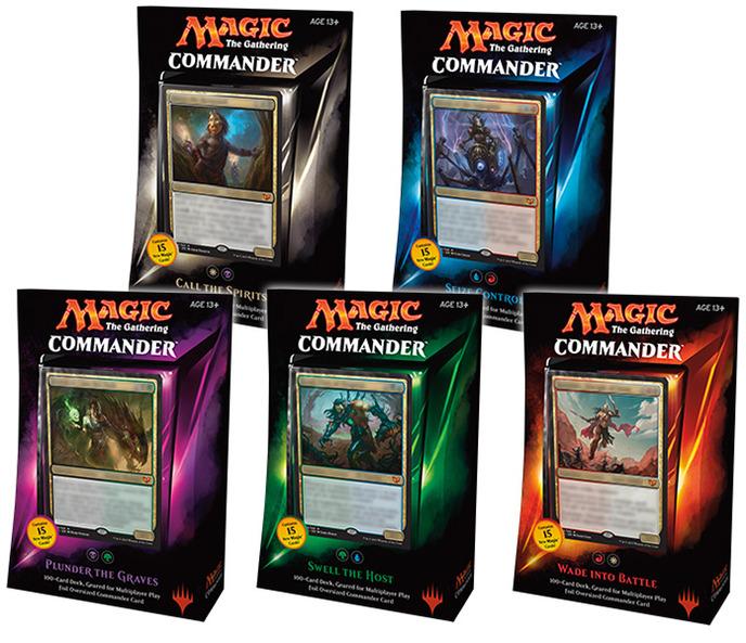 magic gift commander 2015.jpg