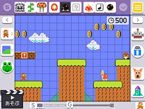 super mario maker 3ds screenshot.jpg