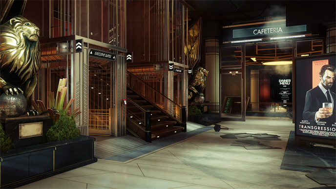 Prey_Theater_Dec16_1485355724.png