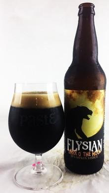 elysian dark o the moon 2017 (Custom).jpg