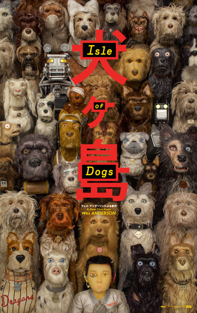 Wes Anderson S Isle Of Dogs Has A Must See New Poster