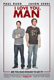 i love you man poster.jpg