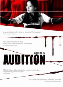 audition poster (Custom).jpg