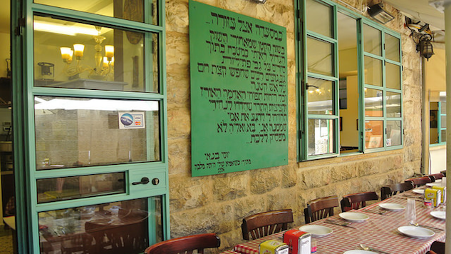 A Food Pilgrimage From Tel Aviv to Jerusalem