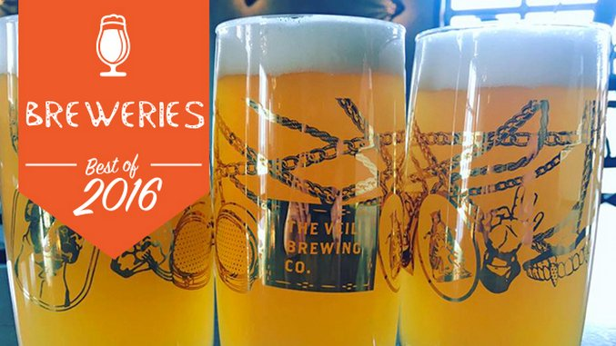 Best Breweries of 2016