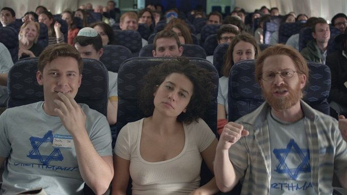 "<i>Broad City</i> Review: ""Jews on a Plane"""