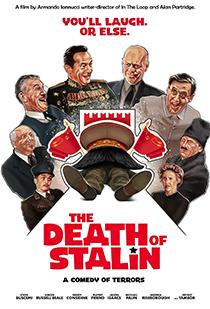 death-of-stalin-movie-poster.jpg