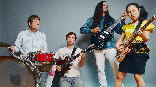 "Deerhoof Announce 7"" Vinyl EP ..."