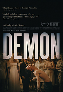 demon-movie-poster.jpg