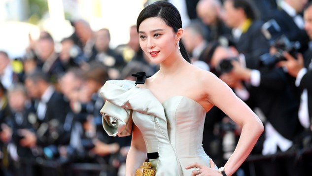 Where is Fan Bingbing? China's Most Famous Actress Has Disappeared