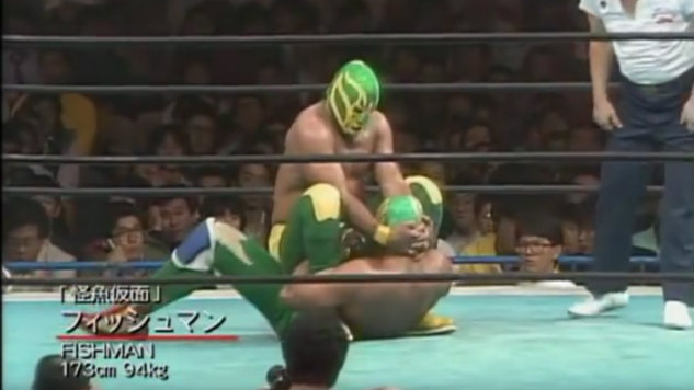 The Forgotten Legacy of Lucha Legend Fishman
