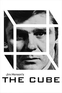 henson-cube-movie-poster.jpg