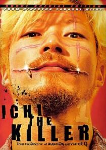 ichi the killer poster (Custom).jpg