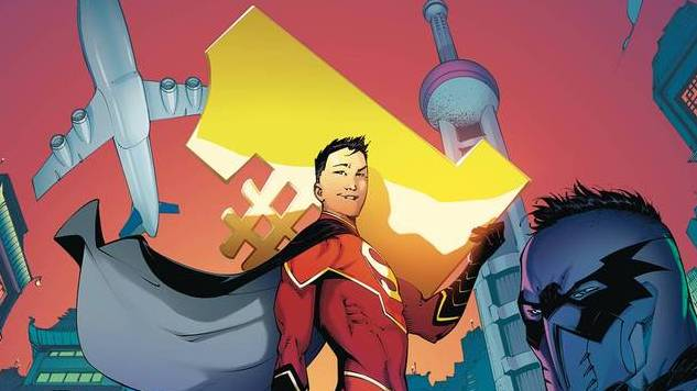 Comics We're Excited About for 7/13/2016