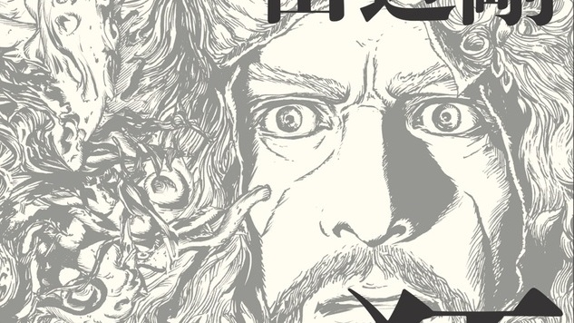 Horror Manga Goes Cosmic in Gou Tanabe's <i>H.P. Lovecraft's At the Mountains of Madness</i> Vol. 1