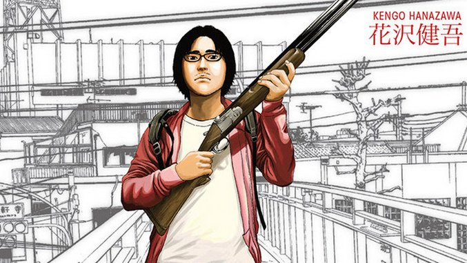Kengo Hanazawa's <i>I Am a Hero</i> is Here to Save Horror Manga