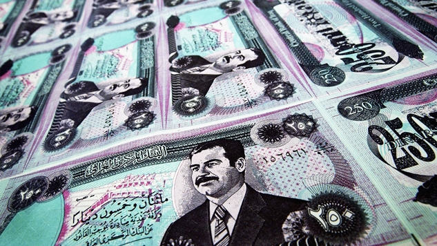 You Will Not Get Rich in the Dinar Scam Iraqidinarmain