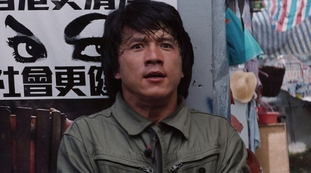 Jackie Chan's <i>Police Story</i> Will Return to Theaters with a 4K Restoration