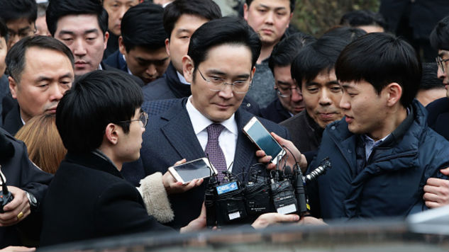 Jay Y. Lee's Troublesome Ascension to the Top of Samsung