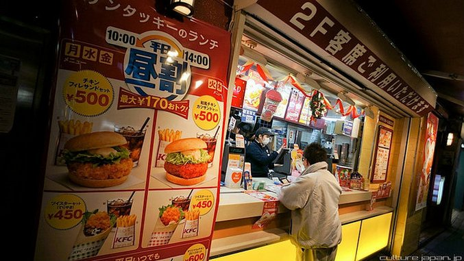 10 Mouthwatering, Totally Bizarre KFC Japan Dishes