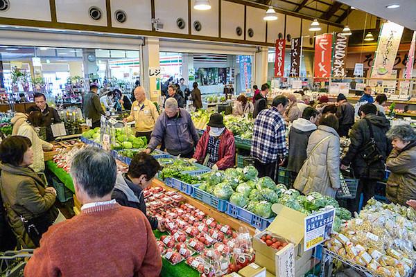kmvis-jap-produce.jpg