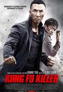 kung-fu-killer-poster.jpg