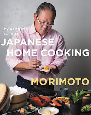 morimoto cooking .jpg