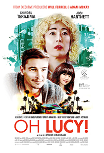 oh-lucy-movie-poster.jpg