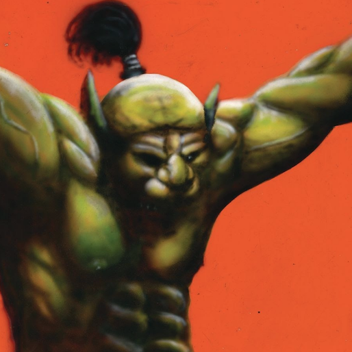Oh Sees: <i>Face Stabber</i> Review