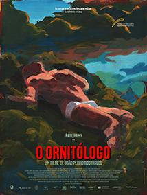 Орнитолог