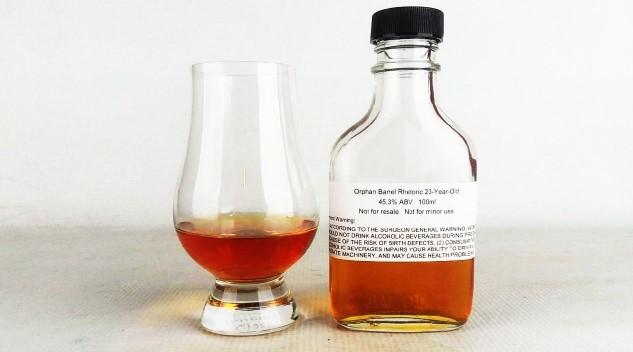 Orphan Barrel Rhetoric 24-Year-Old Bourbon Review