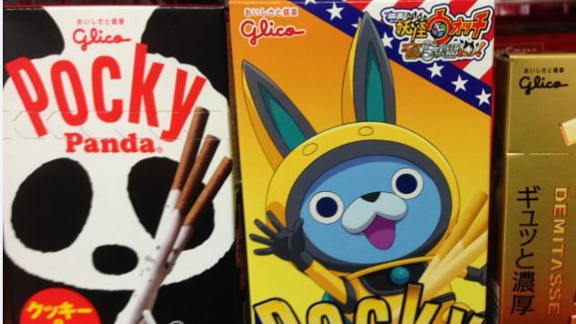 Japanese Junk Food: Chocolate Edition