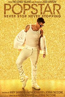 Popstar: Ne jamais cesser de ne jamais s'arrêter