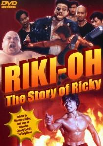 riki oh poster (Custom).jpg