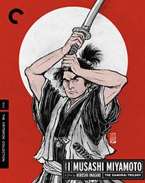 samurai-trilogy-1-movie-poster.jpg