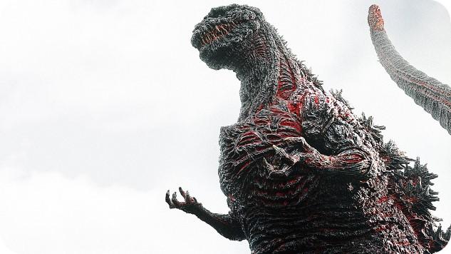 <i>Shin Godzilla</i>