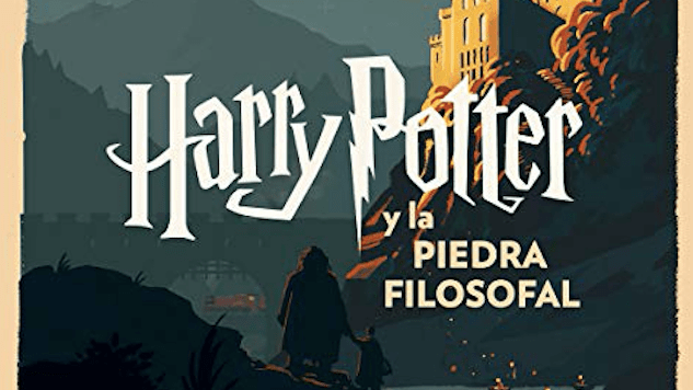 You Can Finally Listen to <i>Harry Potter</i> Audiobooks in Spanish