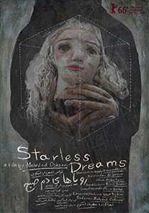 starless-dreams-poster.jpg