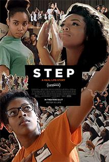 step-doc-poster.jpg